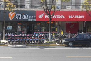上海琦鲁商贸有限公司